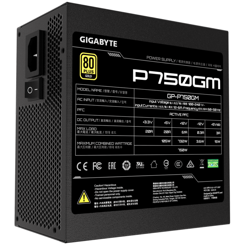 Gigabyte GP-P750GM 750 W, 80 PLUS Gold certified