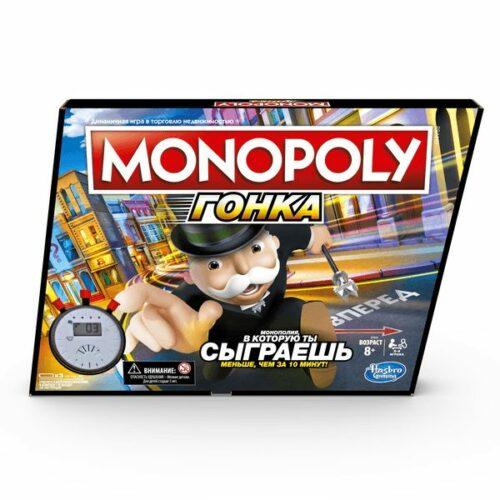 MONOPOLY Speed (Русский язык)
