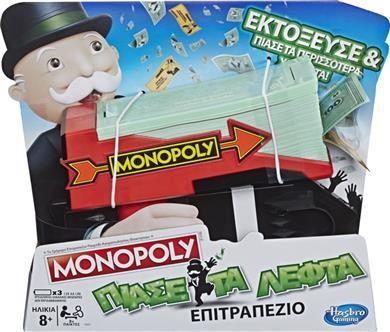 Hasbro Board Game Monopoly Cash Grab